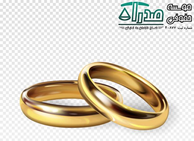 ازدواج موقت یا صیغه و شرایط آن